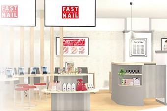 ファストネイルスープラム栄店店内イメージ